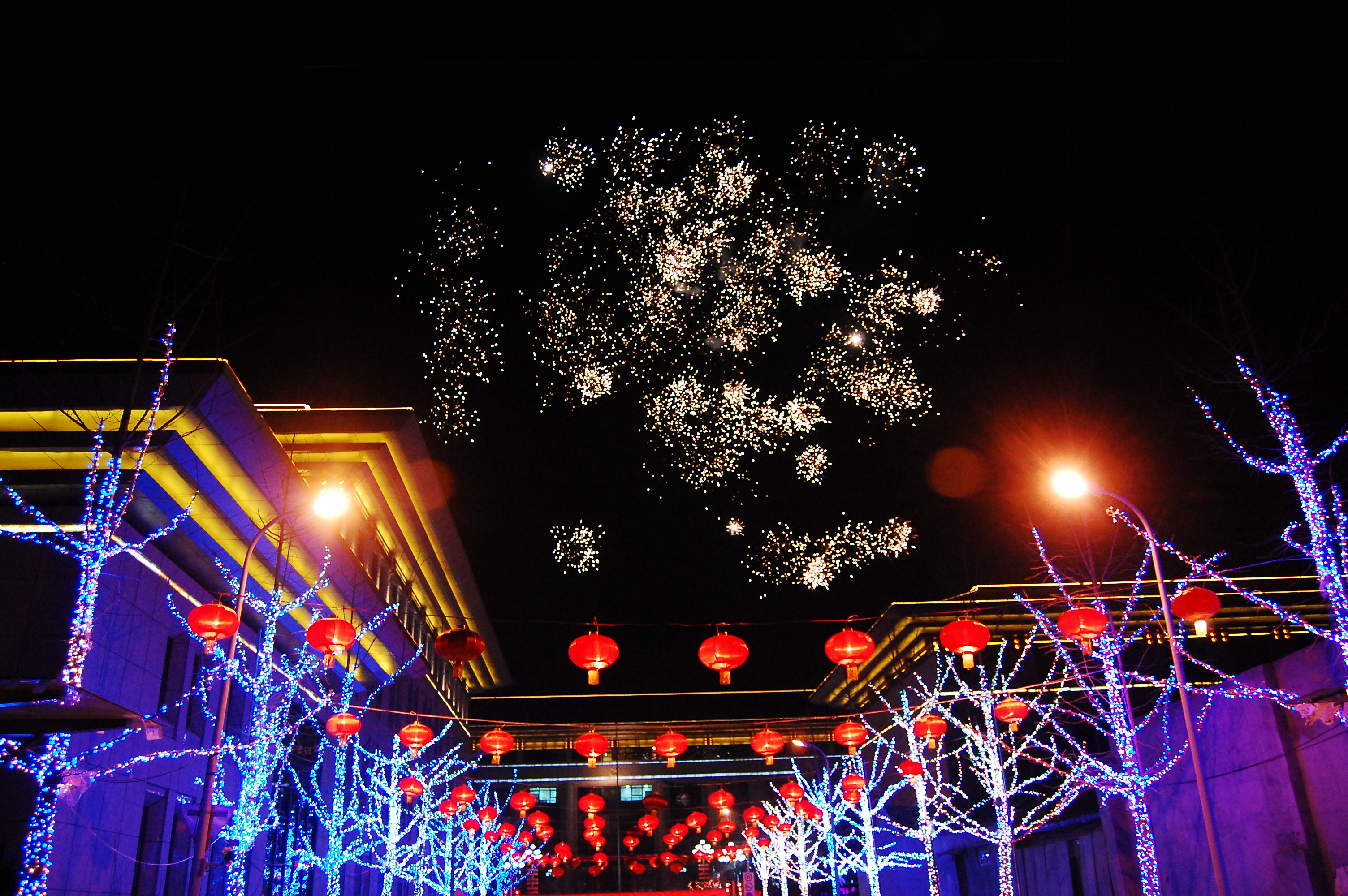 Hasil gambar untuk chinese new year in beijing